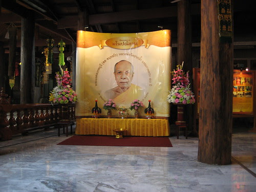 Exhibition Poster of Luang Pu Wat Paknam