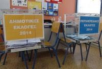 Η ακτινογραφία των Αυτοδιοικητικών Εκλογών 2014