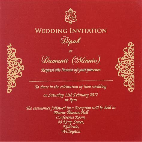 Hindu Marriage Invitation design by Madhurash Cards   HWC