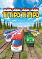 Titipo Titipo - Season 1