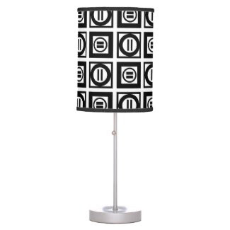 Black and White Geometric Equal Sign Pattern Table Lamps