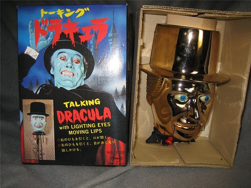 dracula_talking_japan.jpg