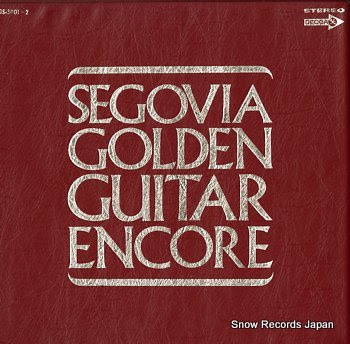SEGOVIA, ANDRES golden guitar encore