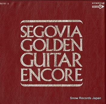 SEGOVIA, ANDRES golden guitar encore