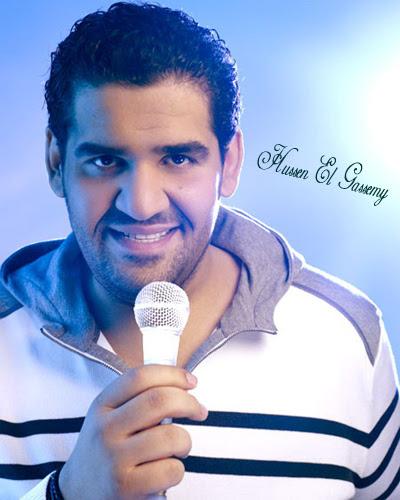 تحميل اغاني حسين الجسمي جديد mp3