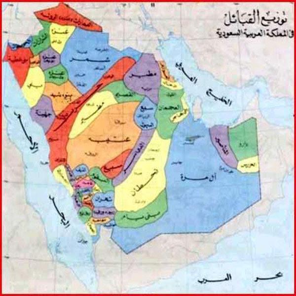 خريطة قبائل السعوديه Kharita Blog