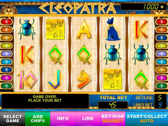 Egypt treasure сокровища египта игровой автомат лошадей онлайн уверенные