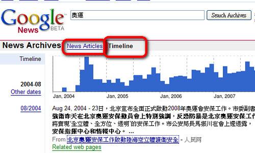 googlesearch-02
