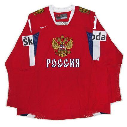 photo Russia 2008 F jersey.jpg