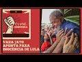 Clube da Esquerda - 08/09/2019: Vaza Jato aponta para inocência de Lula