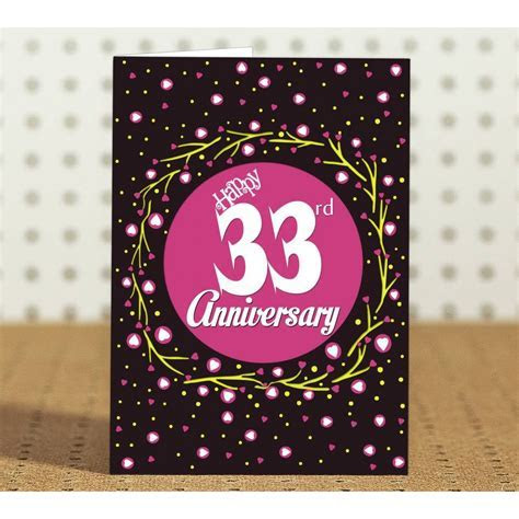 33rd Wedding Anniversary Gift for Parents, Father, Mother