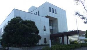 加賀商工会議所