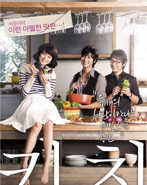 [VF VOSTFR] The Naked Kitchen ~ 2009 Streaming Vf Sous