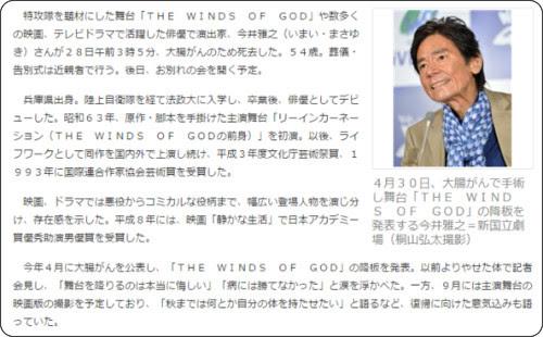 http://www.sankei.com/entertainments/news/150528/ent1505280004-n1.html