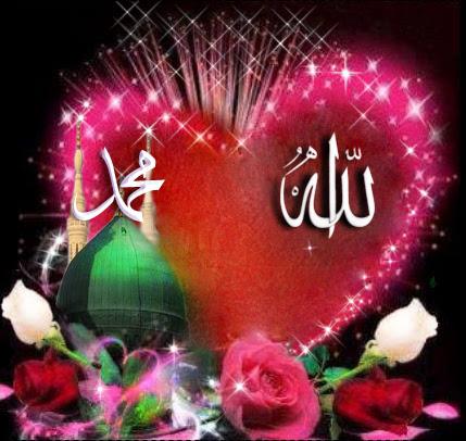 Kaligrafi Allah dan Muhammad SAW Kaligrafi Nusantara