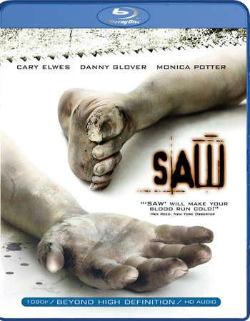 Download Saw Vii Full Movie