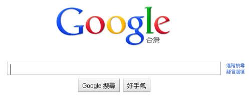 googleui-00 (by 異塵行者)