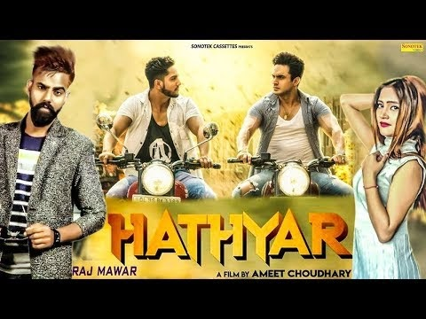 हथियार Hathyar Free Song Lyrics