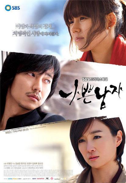 http://rukianobuta.files.wordpress.com/2010/08/bad-guy-korean-drama-2010-a.jpg