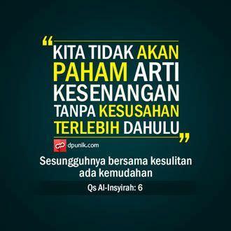 gambar kata kata motivasi islami tentang kehidupan