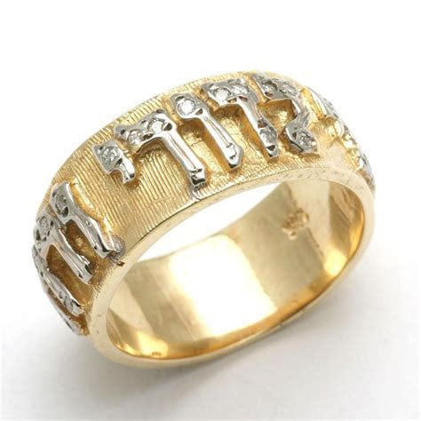 14k Yellow Gold Diamond Ani Le Dodi Jewish Wedding Band