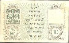 IndP.5b10Rupeesr.jpg
