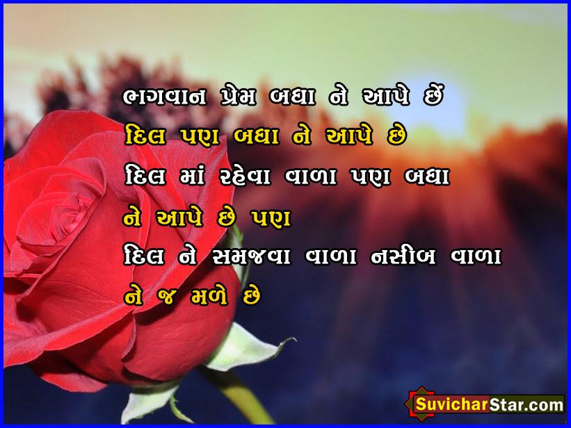 Miss You Good Morning Shayari Wallpaper Good Morning Messages For
