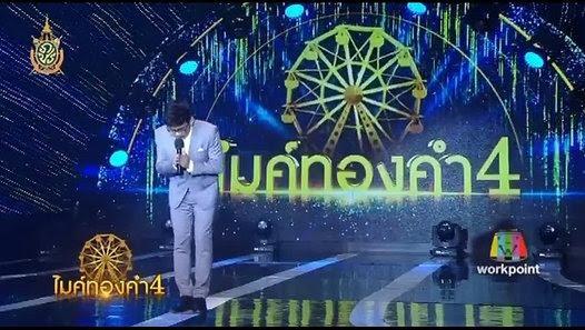 "Uploaded ""ชิงช้าสวรรค์ไมค์ทองคํา 4 ล่าสุด 1-2 29 พฤษภาคม 2559 ย้อนหลัง Cingchaswan"" via Dailymotion http://ift.tt/25sBxEc"