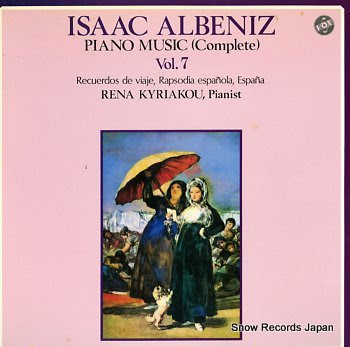 KYRIAKOU, RENA albeniz; piano music vol.7