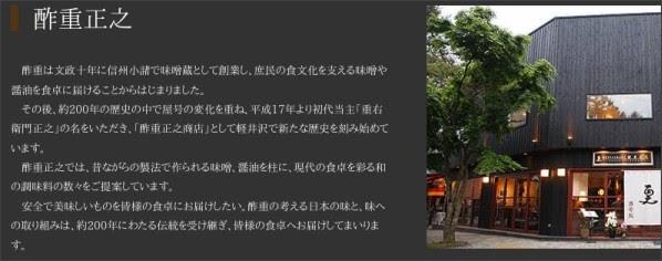 http://www.suju-masayuki.com/