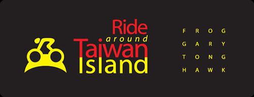 taiwanisland