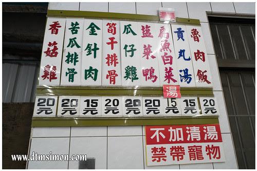 15元大飯店05.jpg