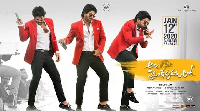 Ala Vaikunthapurramuloo Full Movie Leaked Online by Tamilrockers