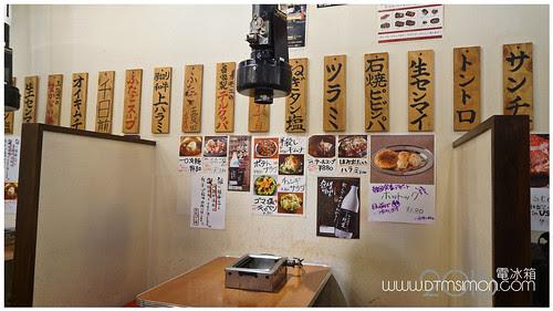 大阪燒肉04-1.jpg