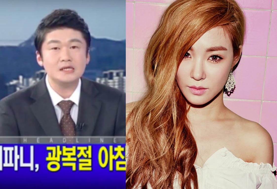 Girls-Generation-Tiffany-Kim-Myung-Joon