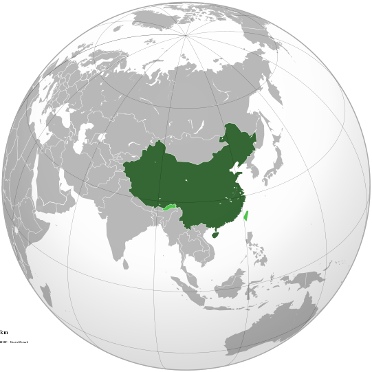 File:People's Republic of China (orthographic projection).svg