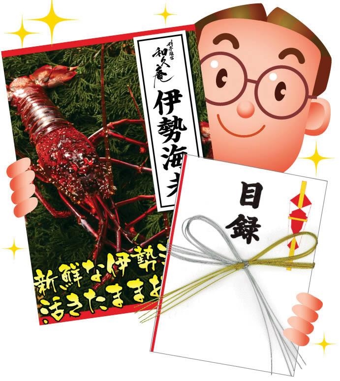 http://www.wakyuuan.jp/SHOP/mi-1.html