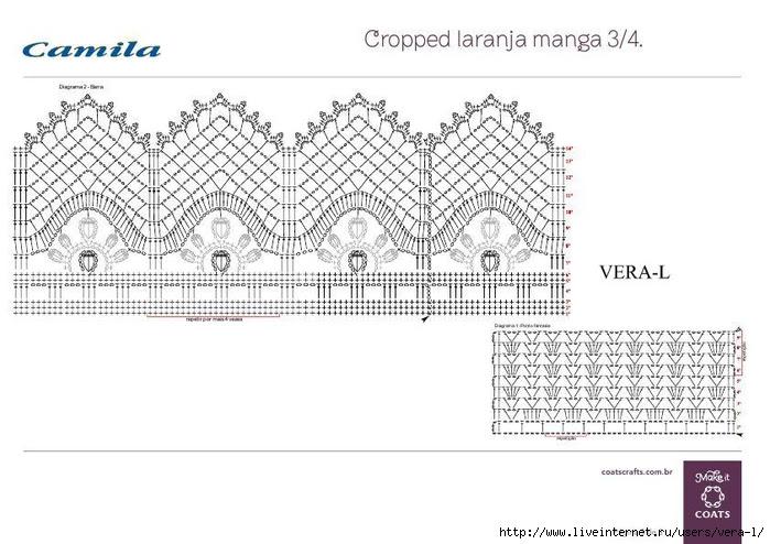 CGCML4996Croppedlaranjamanga35_3 (700x494, 187Kb)