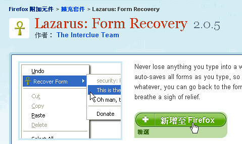 lazarus-02