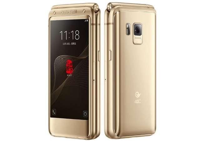 Samsung-W2017-Flip-Phone