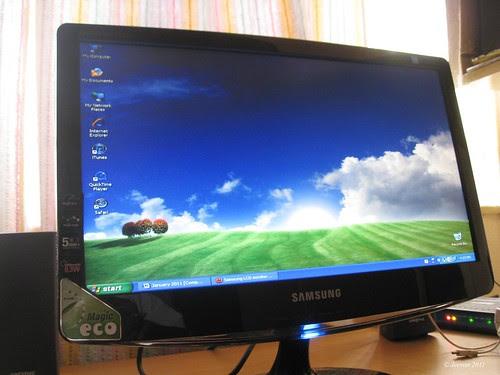 New LCD monitor
