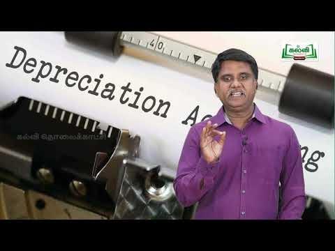 11th Accountancy தேய்மானம் Kalvi TV