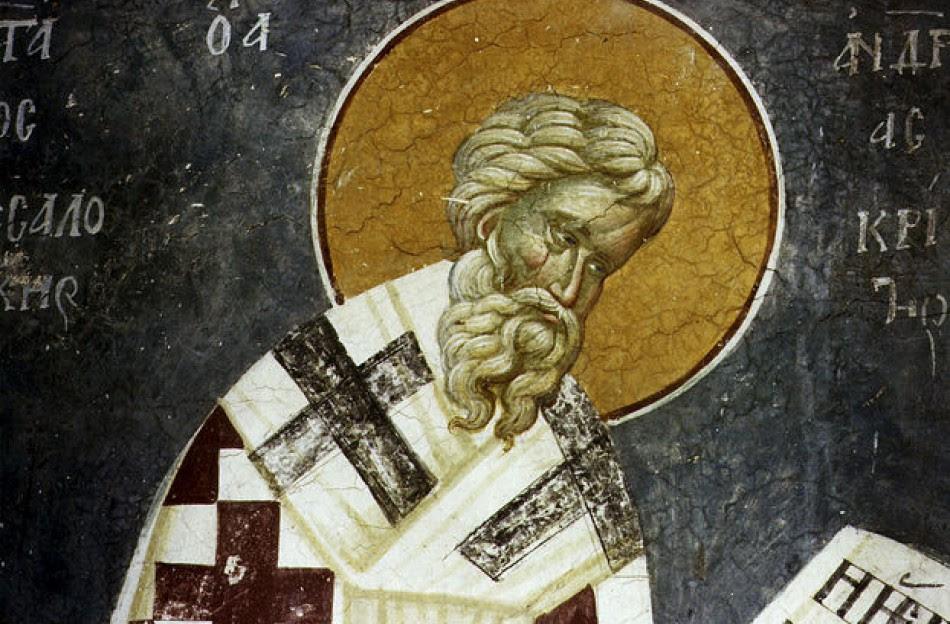 Αποτέλεσμα εικόνας για αγιος ανδρεας αρχιεπισκοπος κρητης