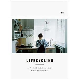 LIFECYCLING