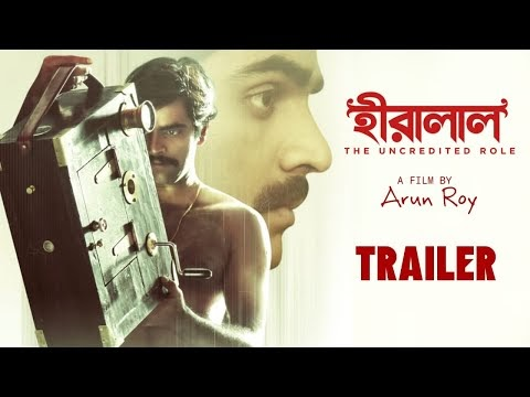 Hiralal Bengali Movie Trailer