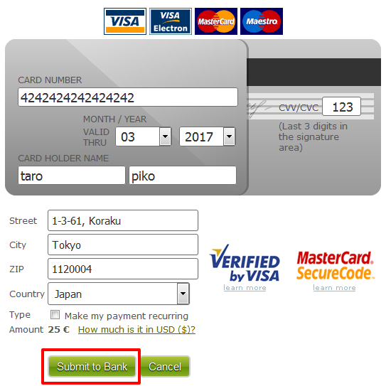 パスワード ビットコイン 支払い