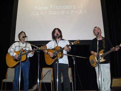 The New Frontiers -1 JPG
