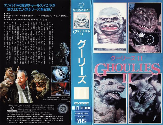 Ghoulies 2 (VHS Box Art)
