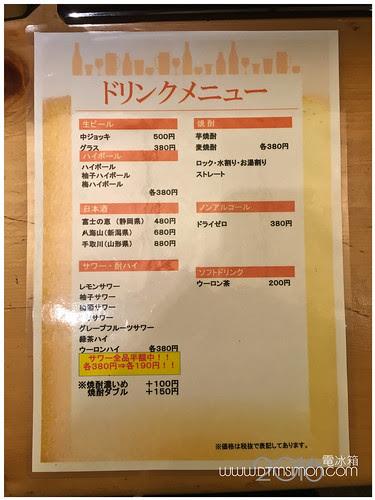 魚立食壽司07.jpg