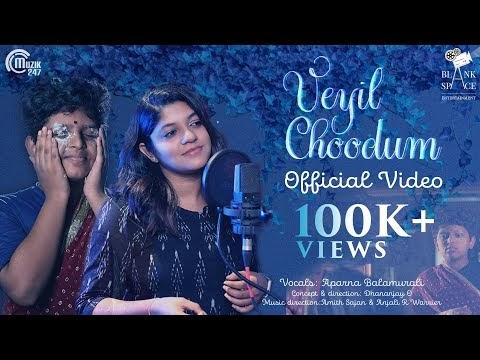 Veyil choodum nerangalil | Malayalam song Lyrics | Aparna Balamurali